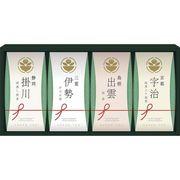 茶の国めぐり 茶水詮緑茶ティーバッグ詰合せ TB-20