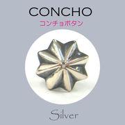 コンチョ / 80-8-508  ◆ Silver925 シルバー コンチョ 丸カン/ネジ