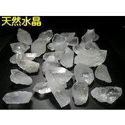 ナチュラル水晶原石 水晶ポイント クリスタル クォーツ  1~3kg量り売り  ブラジル・コリント産
