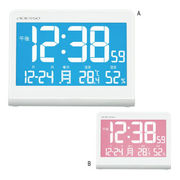 (インテリア・バラエティ雑貨)(デジタル時計)パステルカラー電波時計 AX-400
