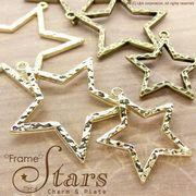 """★L&A original Parts★スターチャーム&フレーム★3サイズ★K16GP&金古美★ミール皿★""""Stars"""""""