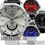 自動巻き腕時計 ATW008 日付カレンダー カラフルフェイス 機械式腕時計 メンズ腕時計