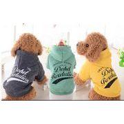 ★超可愛い人気犬服★犬の服★ペット用品★(XS-XL)
