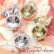 ★L&A original charm★Cat&Rabbit★最高級鍍金★K16GP&本ロジウム★空枠フレーム台座★