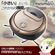RV-EX20-N 日立 ロボット掃除機 minimaru ミニマル クリーナー ディープシャンパン