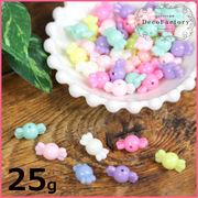 25g 約40個入り キャンディービーズ カラーミックス アソートセット