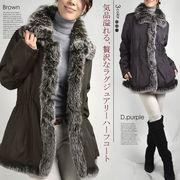 軽量!フォックス付きハーフコート(s-1506) 女性用 軽い 秋 冬