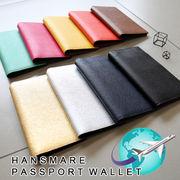 パスポートケース HANSMARE PASSPORT WALLET スキミング防止 本革 パスポート入れ トラベル 海外旅行