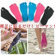 【即納771014】裸足にそ貼るビーサン 海やプールで注目の粘着ソールパッド サンダルフリー
