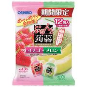 【期間限定(秋冬)】ぷるんと蒟蒻ゼリーパウチ イチゴ+メロン