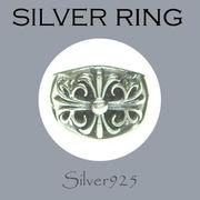 リング-10 / 1-252 ◆ Silver925 シルバー リング