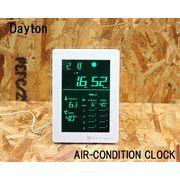 《sale》Dayton  AIR-CONDITION-CLOCK 電波置き掛け時計