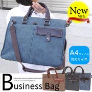 BAG たっぷり収納 2WAY ショルダーベルト付き カジュアル ビジネス メンズ 紳士 バッグ◇LAP-46D