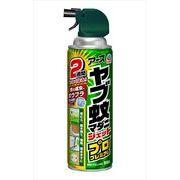 ヤブ蚊ジェットプロプレミアム450ML 【 アース製薬 】 【 殺虫剤・ハエ・蚊 】
