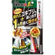 ゴキプッシュプロ1 80回分 【 アース製薬 】 【 殺虫剤・ゴキブリ 】