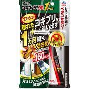 ゴキプッシュプロ1 160回分 【 アース製薬 】 【 殺虫剤・ゴキブリ 】