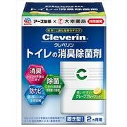 クレベリントイレの除菌消臭剤GFの香り 【 アース製薬 】 【 芳香剤・トイレ用 】