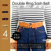 【即納】ダブルリングサッシュベルト double ring sash belt レディース フェイクレザー 太いベルト
