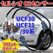 OBD2 速度連動 オートドアロック /トヨタ用/Pレンジ対応