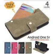 <アンドロイドワンS1用>Android One S1用スライドカードポケットソフトレザーケース