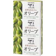 カウブランド 自然派石けん<オリーブ> 3P 【 牛乳石鹸共進社 】 【 石鹸 】