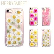 【MERRYGADGET】 [Oshibana] 押し花 case for iPhone7 [iPhone8/X対応] (全4色)