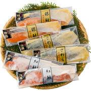 築地吟海 漬魚詰合せ(計6切)
