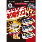 インピレス ホウ酸ダンゴ ホウ酸45% 24個入 【 オカモト 】 【 殺虫剤・ゴキブリ 】