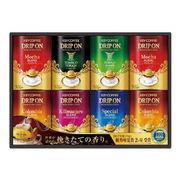(食品)(コーヒー詰合せ)キーコーヒー ドリップオンギフト KDV-40N