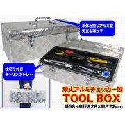 工具ボックス522