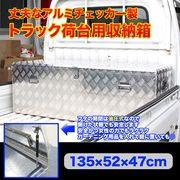 工具ボックス1354