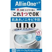 ウーノ UVパーフェクションジェル(医薬部外品) 80G【 資生堂 】 【 化粧品 】