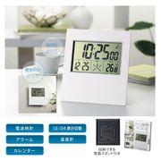 リビング電波時計(置き掛け兼用)