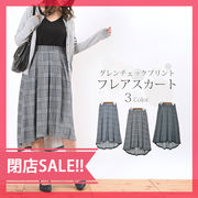 ≪即納≫【オトナミディ丈】グレンチェックプリントフレアスカート