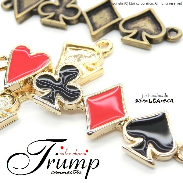 "▼SALE▼L&A Original Parts★K16GP&金古美★人気のトランプシリーズ♪151 ""Trump connector"""