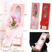 ソープフラワー 花束 カーネーション 母の日 贈り物 カーネーション 薔薇 ギフト 石鹸の花 Flower  花束