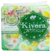 ソフィ Kiyoraフレグランス パンティライナー フレッシュ グリーンの香り 72個入