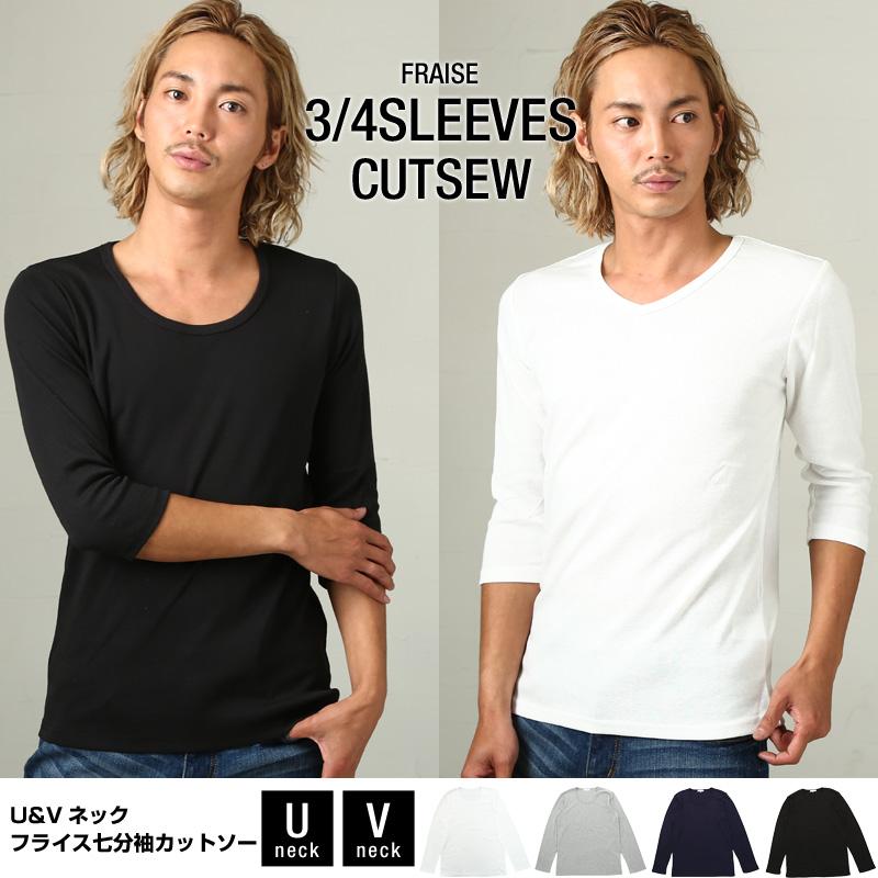 【improves】Vネック&Uネックフライス7分袖Tシャツ