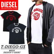 ★大特価★DIESEL ディーゼル メンズ センターデザイン Tシャツ<タイガー><ラスト5点>