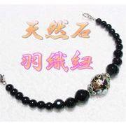 天然石 羽織紐 和装小物 帯飾り オニキス 和柄 虹色フラワー 着物 ハンドメイド 日本製 HH