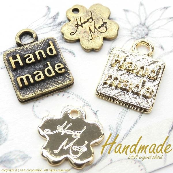 "★L&A Original Parts★ハンドメイドチャーム★K16GP&金古美★♪168 ""Handmade"""
