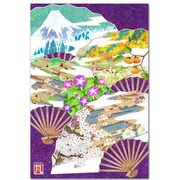 和風イラストポストカード 四季の扇子