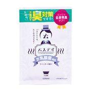 入浴剤 バスデオ(全身爽臭入浴剤)にごり湯・乳酸菌配合 /日本製