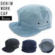 ワークキャップ 帽子 メンズ レディース キャップ ワーク リバーシブル デニム コットン キーズ Keys