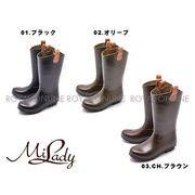 S) 【ミレディー】 ML470 サイド レザーループ レインブーツ 全3色 レディース