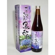 ブルーベリー・カシス黒酢(希少糖配合)瓶 720ml 箱入り