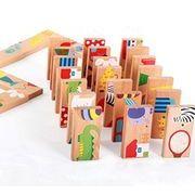 ドミノ倒し ドミノ牌 28枚 積み木 知育玩具 天然木製 おもちゃ カラフル こども 誕生日 プレゼント
