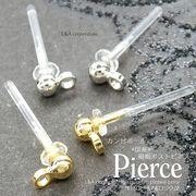 ★L&A original pierce★日本製品★樹脂ピアスパーツ★カン付ボール★K16GP★金属アレルギー対応★