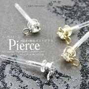 ★L&A original pierce★日本製品★樹脂ピアスパーツ★カン付ストーン★金属アレルギー対応★