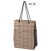 竹バスケット